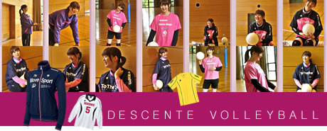 descente volleyball